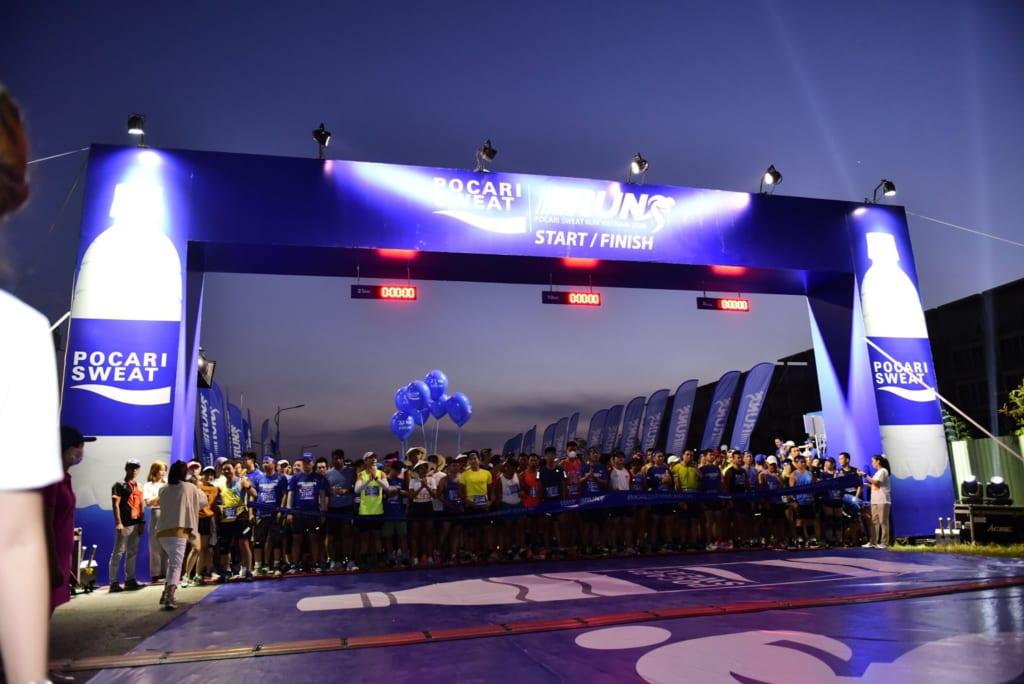 tổ chức chạy marathon 4